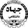 jahad_daneshgahi